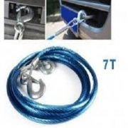 towing rope 1